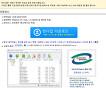 [한글] BandiZip 3.09 Final - 압축 프로그램