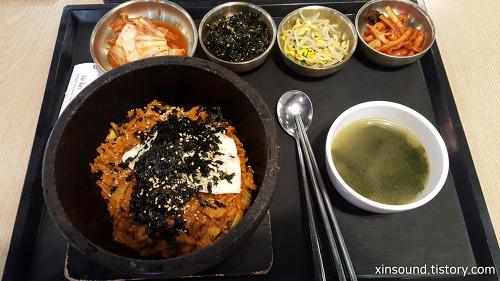 롯데마트 광교점 푸드하우스 자연애비빔밥 닭갈비돌솥밥 맛후기!