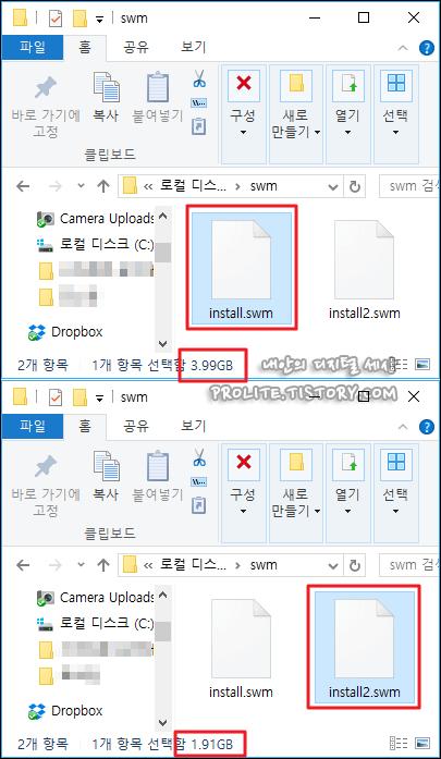 윈도우10 설치 install.wim 이미지 4GB 이상 분할하는 방법