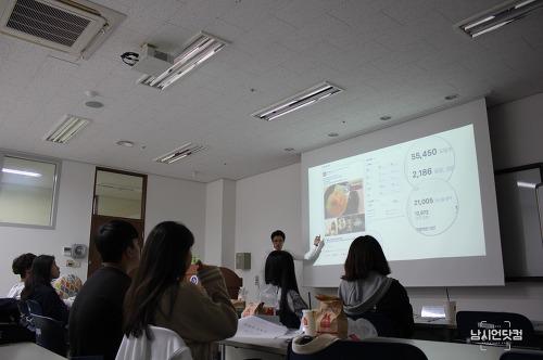 [SNS강의후기] SNS 글쓰기와 콘텐츠마케팅