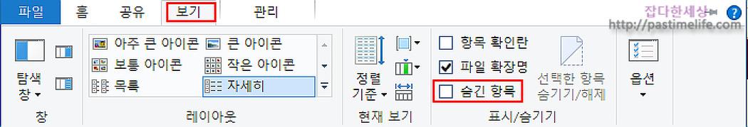 윈도우10 RS2 스티커 메모 백업 하기.