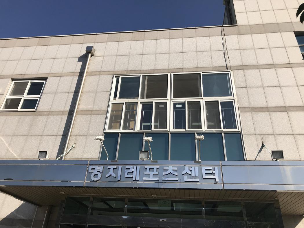 명지실내수영장 - 명지레포츠센터 이용후기