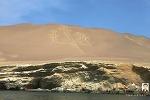 바다 사막과 작은 갈라파고스
