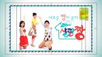 [LotteM] 김정난의 살림짱
