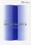 2014 DREAM SOCIETY X BRID