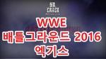 [WWE] WWE 배틀그라운드 2016 엑기스 리뷰 - 브랜드 분리 직전 마지막 PPV의 화려한 대미 (#배틀그라운드, #WWE)