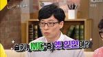 해피투게더 김슬기 강하늘 전현무 도깨비 예능공조