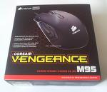 CORSAIR VENGEANCE M95 - 커세어 게이밍 마우스