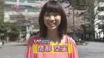[2012.07] [Pigoo] 시노자키 아이 (Ai Shinozaki,篠崎愛) - VS 篠崎愛 #08