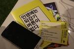 [전시회]동대문 디자인 플라자 - 백남준쇼