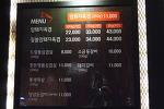 대전 도안 맛집,봉명동 맛집 드럼통통바베큐 대전도안점에 다녀왔어요