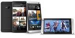 HTC One 특징 및 세부 이미지