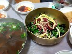 함평 생고기 식당