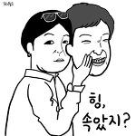 """만평- """"대국민 몰래카메라"""" (feat.최순실 사건)"""