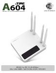 iptime 공유기 와이파이(Wi-Fi)인스톨 없이 비밀번호 설정하기