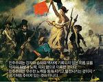 미친 한국, 자살한 부산대 교수의 유서를 읽고