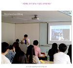 헤드헌터 이진호 취업특강 - 융합 커리어 신한카드 강의 후기