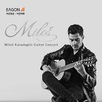 제27회 이건음악회 티켓 이벤트 - 밀로쉬 카라다글리치 공연 티켓 이벤트 - Miilos Karadaglic 클래식 기타 공연 보러 가기