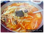 [함안맛집]쇠고기 국밥이 끝내주는 대구식당