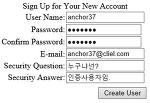 [ASP.NET] CreateUserWizard와 관련API