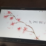 """대전 세종 만화 웹툰 창작 동아리 """"그러하다"""" 44번째 모임 후기"""