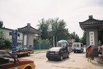 중국수학여행(필름)
