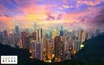 아고다, 홍콩과 마카오 패밀리 스위트에서 최대30% 할인!