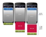 모바일 애드센스 광고 ctr 3배 올리는 방법