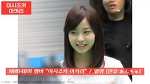 흙수저 일본 여자 아이돌 - 형편이 어려운 일본의 여자 아이돌 이시즈카 아카리, 하시모토 나나미, 타키구치 히카리