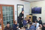 품곡마을 2017년 마을 척사대회(점심식사,황은성 안성시장님외 외부인사 인사말)