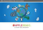 애플비즈 디자인 작업 - 메인이미지