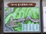 안양 예술 공원, 안양 한우 맛집 비소원