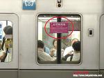 [도쿄소식] 일본 지하철에는 여성전용칸이 있다