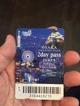 오사카 자유여행 1 - 오사카 주유패스 사고 난바행 난카이 전철타고 숙소가기