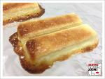 [도쿄음식] 구우면 맛이 변하는 초코과자, 킷캣 푸딩맛