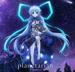 [애니 추천 / 스포 無] Planetarian ~The Reverie of a Little Planet~ (플라네타리안)