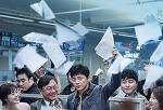 올 한해 한국 언론을 되돌아보게 만든 영화 두편