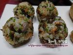 간단하고 맛있는 봄철별미밥, 봄나물주먹밥~
