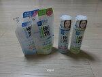 일본 쇼핑 - 벳부 드럭스토어 모리 - 하다라보 고쿠쥰 로션 (모찌모찌)