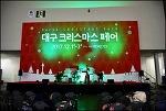 크리스마스 페어-선물용품&홈데코, 동시개최 띵굴시장