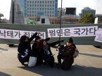 2017 검은 시위 <그러니까 낙태죄 폐지> 후기