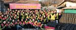국제위러브유운동본부(장길자회장님) - 따뜻한 어머니의 사랑을 담아 연탄배달!!