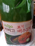 종가집김치 vs 비비고김치 맛있는김치는?