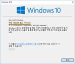 윈도우10 RS4 간단 사용후기