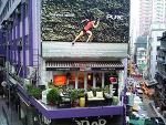 홍콩, 미드레벨 에스컬레이터(Mid Levels Escalator) 들리기...