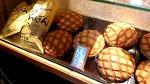 일본의 멜론빵 전문점들