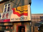 [녹사평/맛집]미마드레, 스페인 가정식!