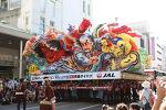 일본 3대 축제, 아오모리 네부타 마츠리를 가다 - 일본 여행지 추천! 아오모리 네부타 축제 100배 즐기기(참여영상, 참여하기 및 참가 방법)