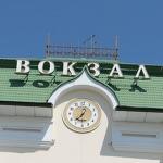 러시아여행 하바롭스크 대중교통요금 버스 트램 트롤리 노선