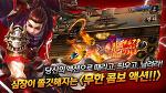구름게임즈앤컴퍼니의 액션강호 for Kakao, 4월 23일 서비스 종료